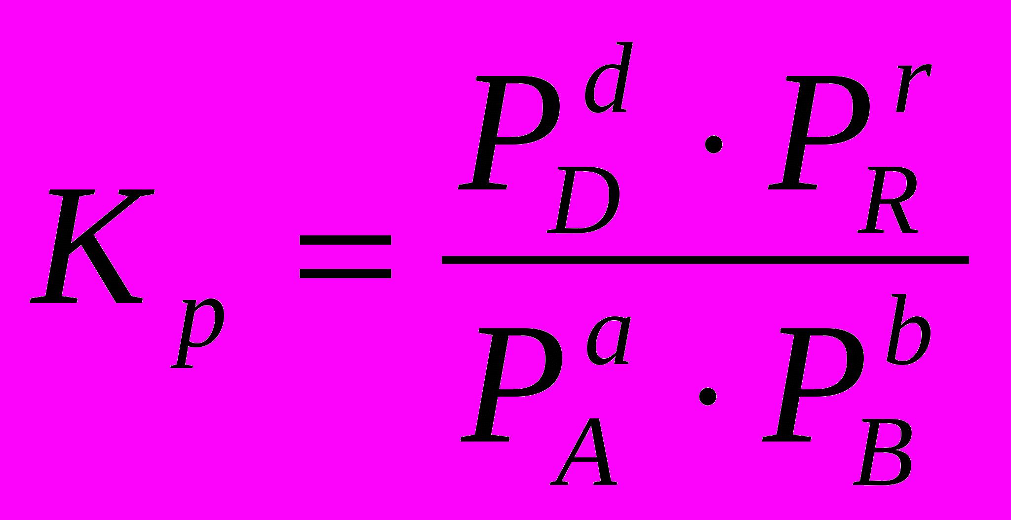Выражение константы равновесия гетерогенной системы