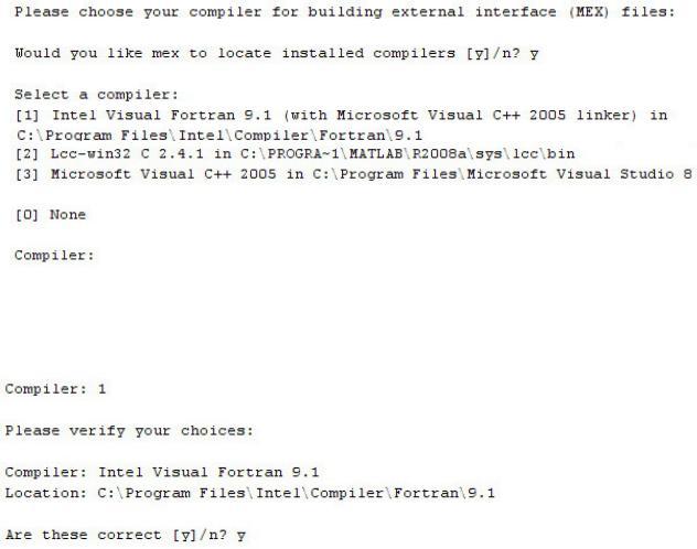 Конфигурирование MATLAB Compiler