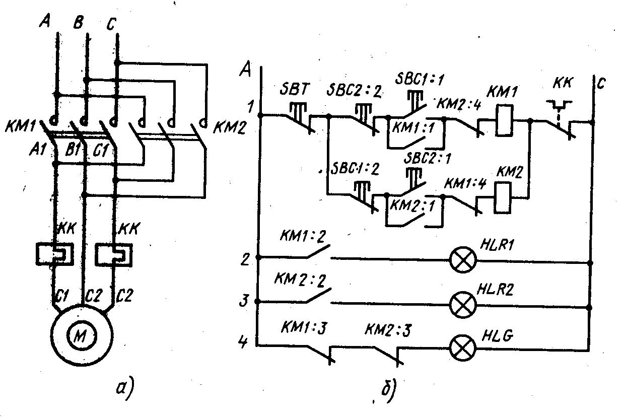 Принципиальная схема реверсивного пускателя
