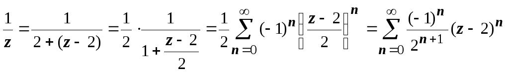 разложить в ряд лорана онлайн калькулятор