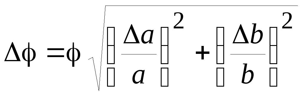 Измерение фазового сдвига реферат 7469