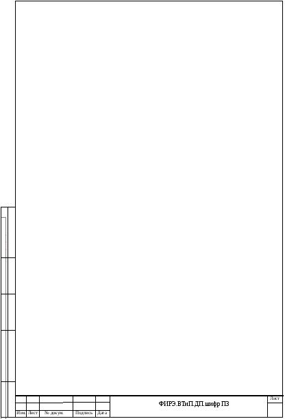 Км155тм2 схема включения