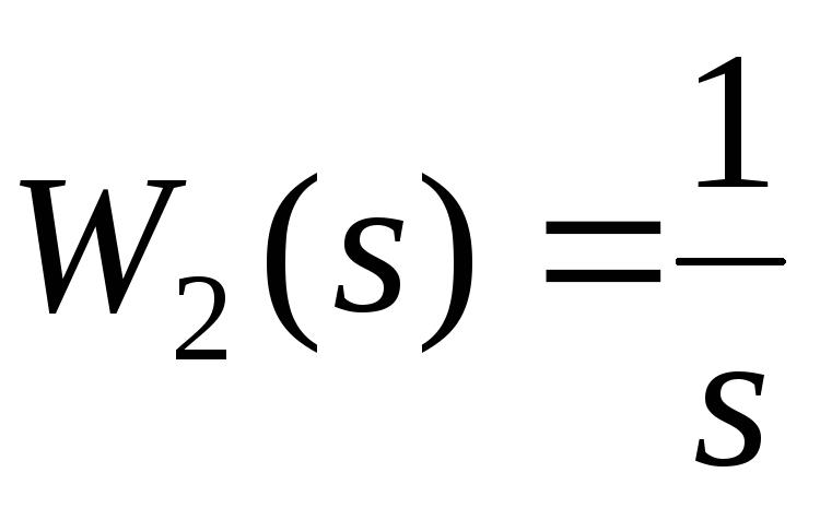 Задание на курсовую работу по дисциплине Выбрать структуру и рассчитать параметры последовательно параллельного ку