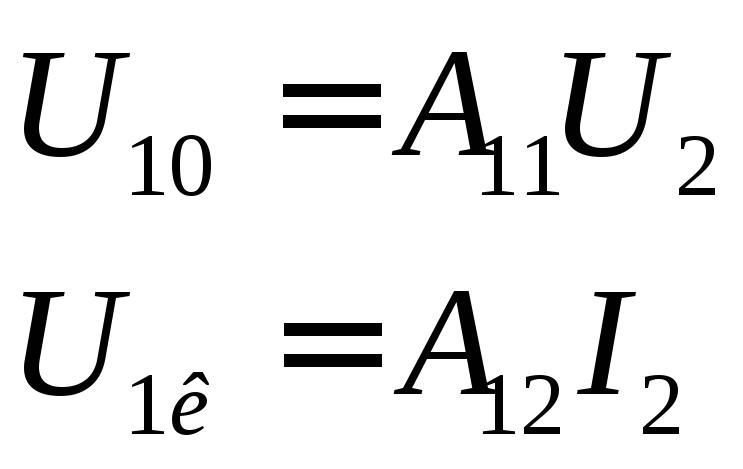 белоногова групп теории задачника по