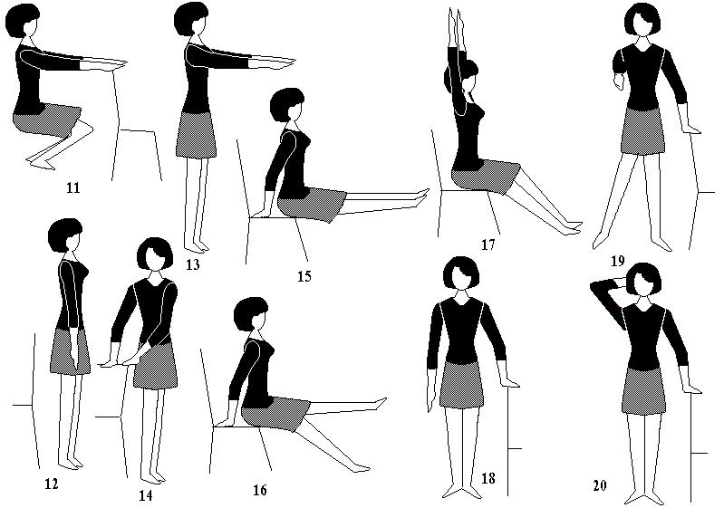 Картинки гимнастика производственная