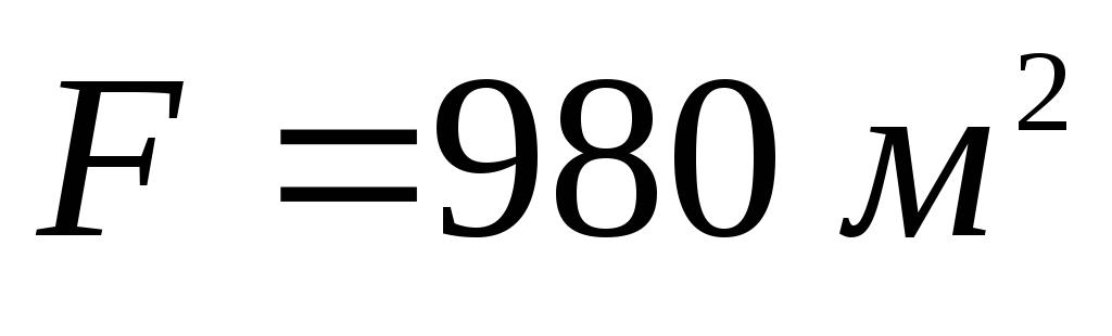Подогреватель высокого давления ПВ-900-380-66-1 Липецк оборудование для производства медных теплообменников
