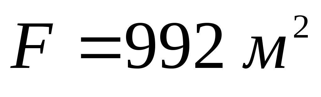 Подогреватель высокого давления ПВ-900-380-18-1 Одинцово Уплотнения теплообменника Ридан НН 22 Набережные Челны