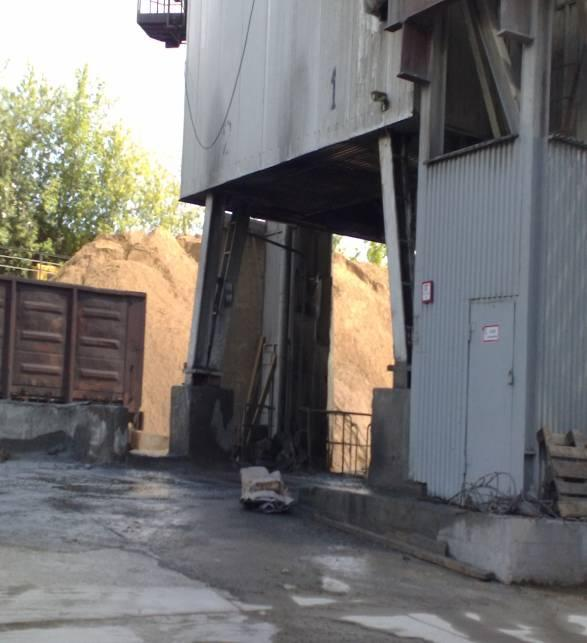 завод мокон в москве фото организациях ип