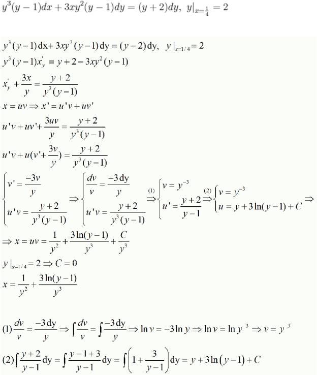 Решение задач кузнецов дифференциальные уравнения онлайн решения задач по информатике паскаль онлайн