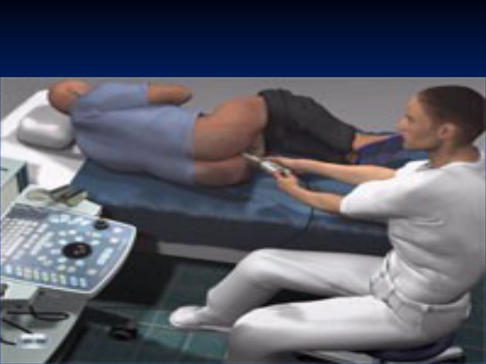 Какое обследование на простатит симптомы простатита но простата не увеличена