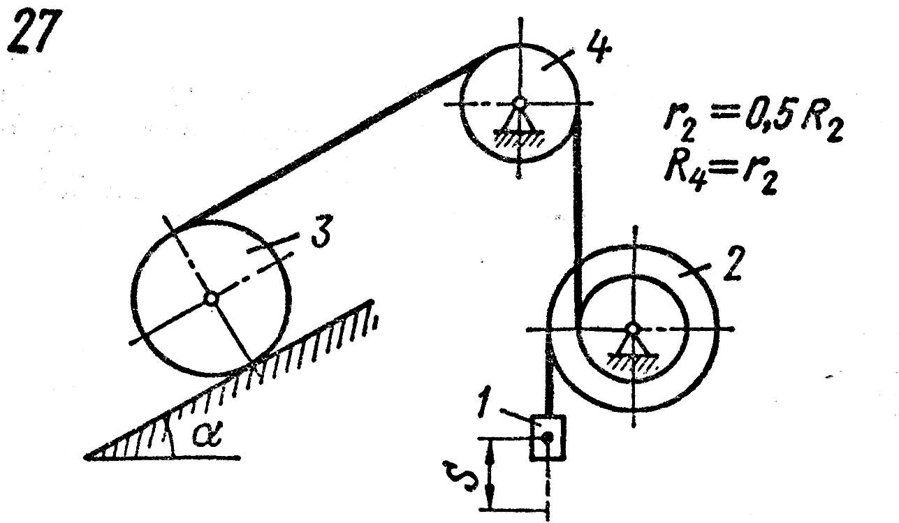 4 яблонский 1978 решебник с