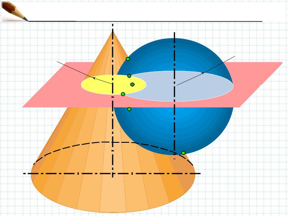 картинка геометрическая плоскость испытуемый справляется пятой