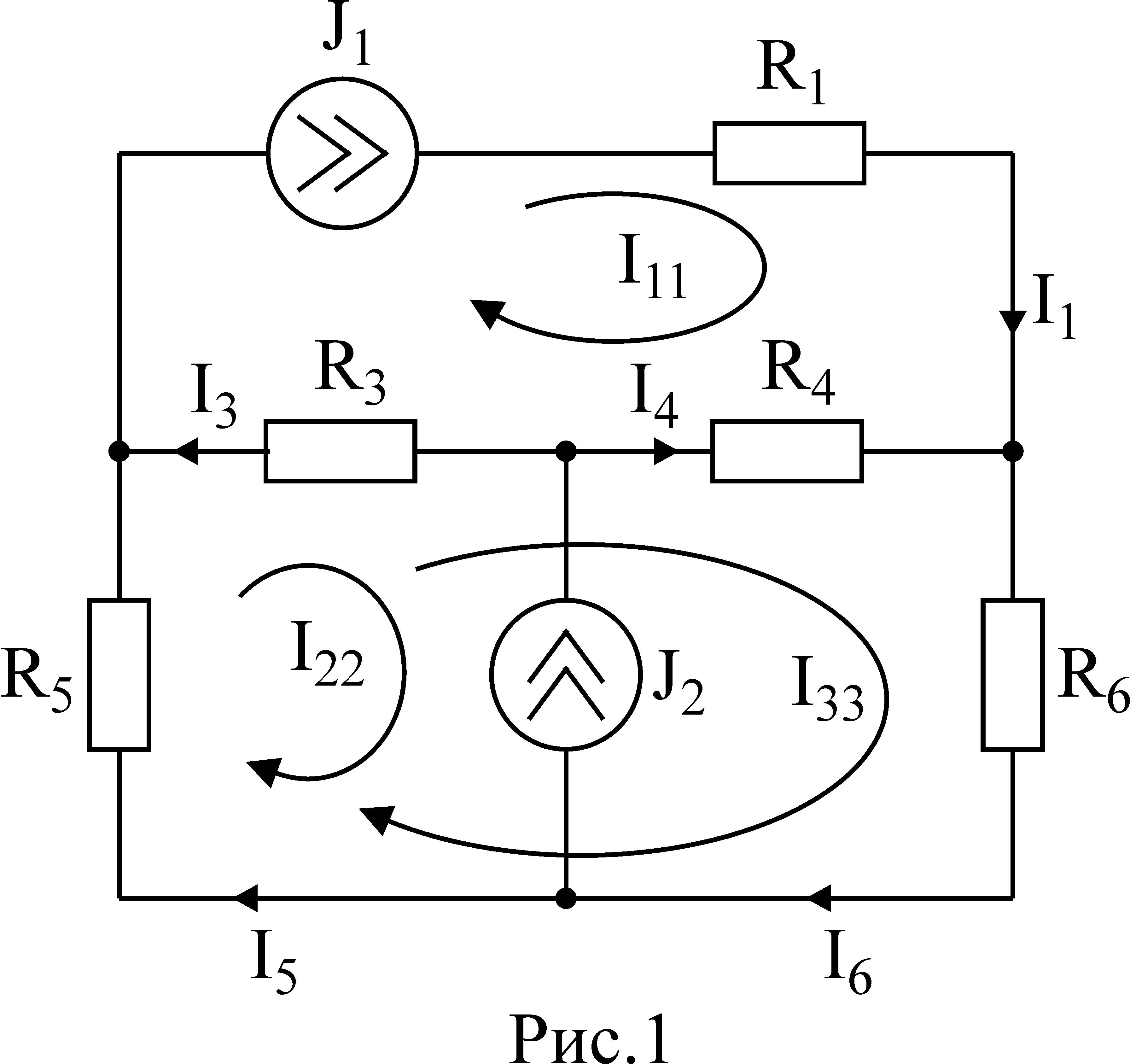 Реферат метод контурных токов 7279