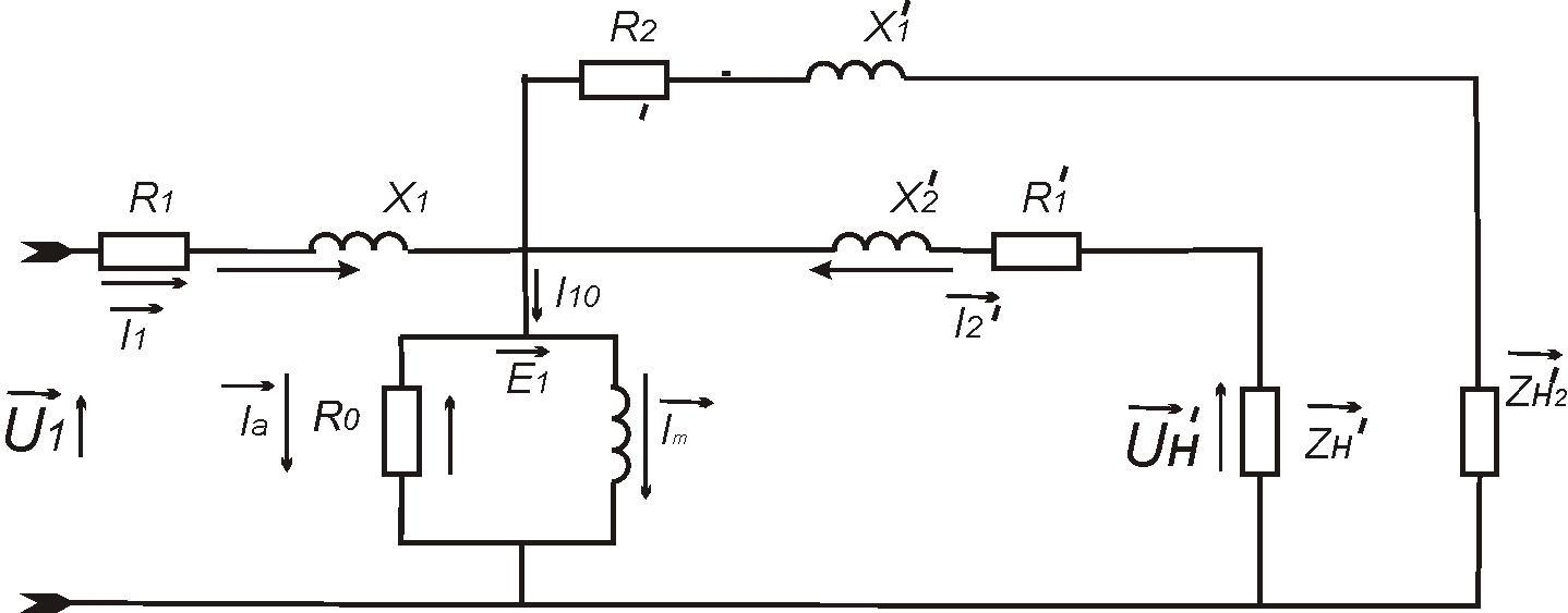 расчет параметров т образной схемы трансформатора