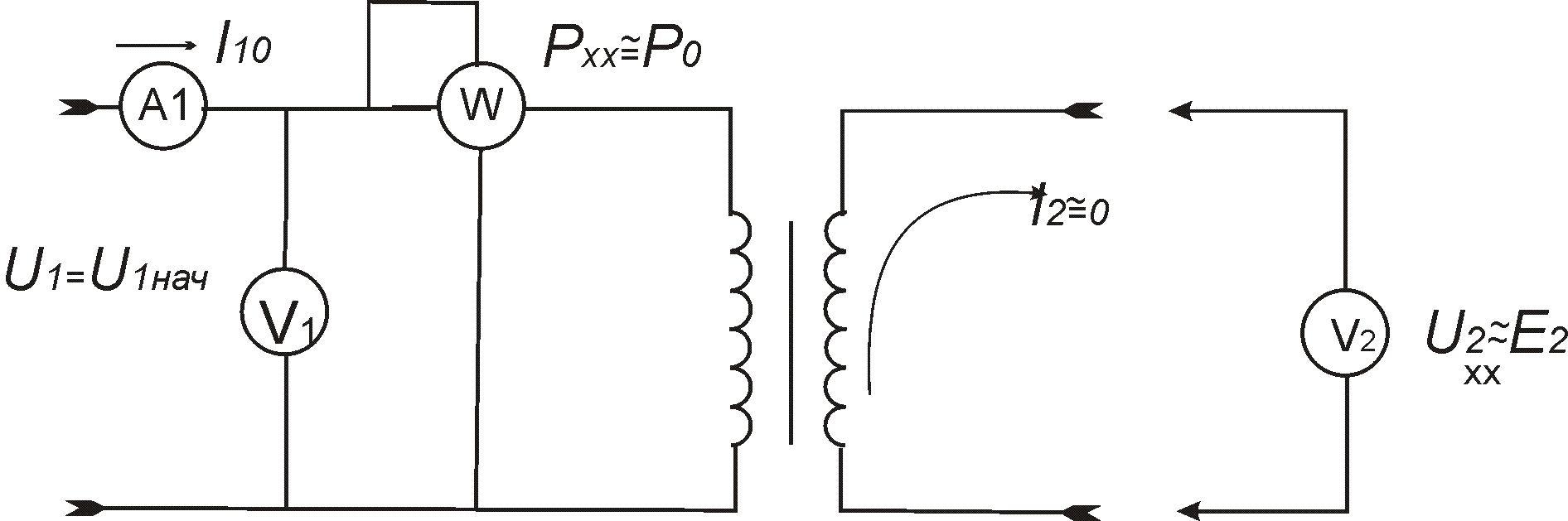 холостой ход схема трансформатор