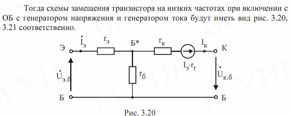 Как составлять эквивалентные схемы замещения 855