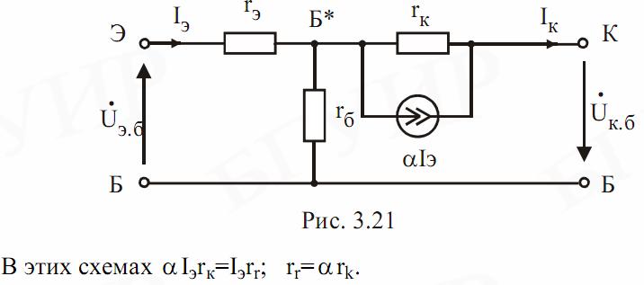 Как составлять эквивалентные схемы замещения 44