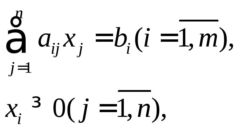 Дробно линейное программирование задачи с решением решения задач по математике егэ в12 решение