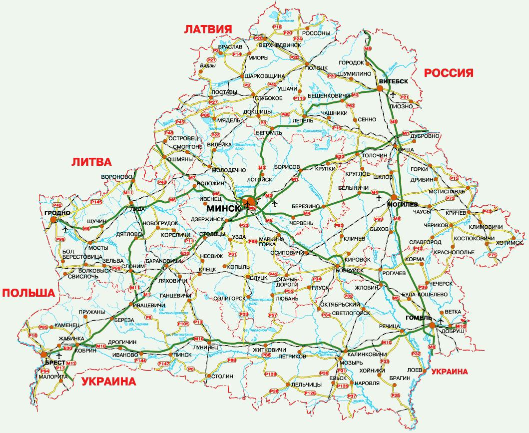 Транспорт и связь республики беларусь реферат 6598