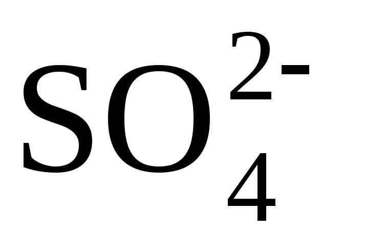Хелатные комплексные соединения