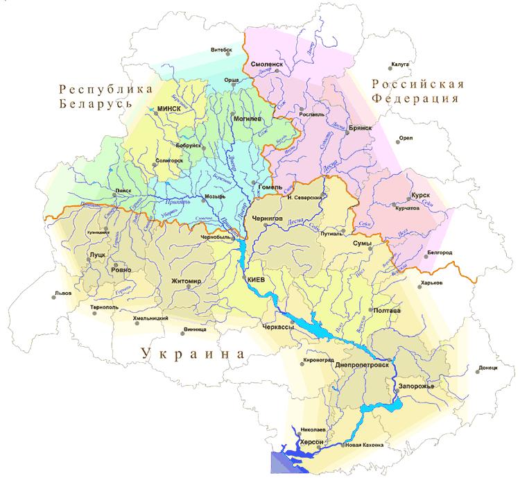 Глава 2. Географические координаты истока и устья