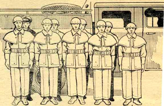 норматив одевания боевой одежды экономиста