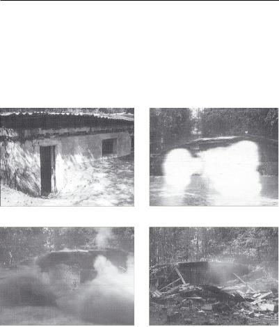 старшем фото к протоколу места происшествия предметы