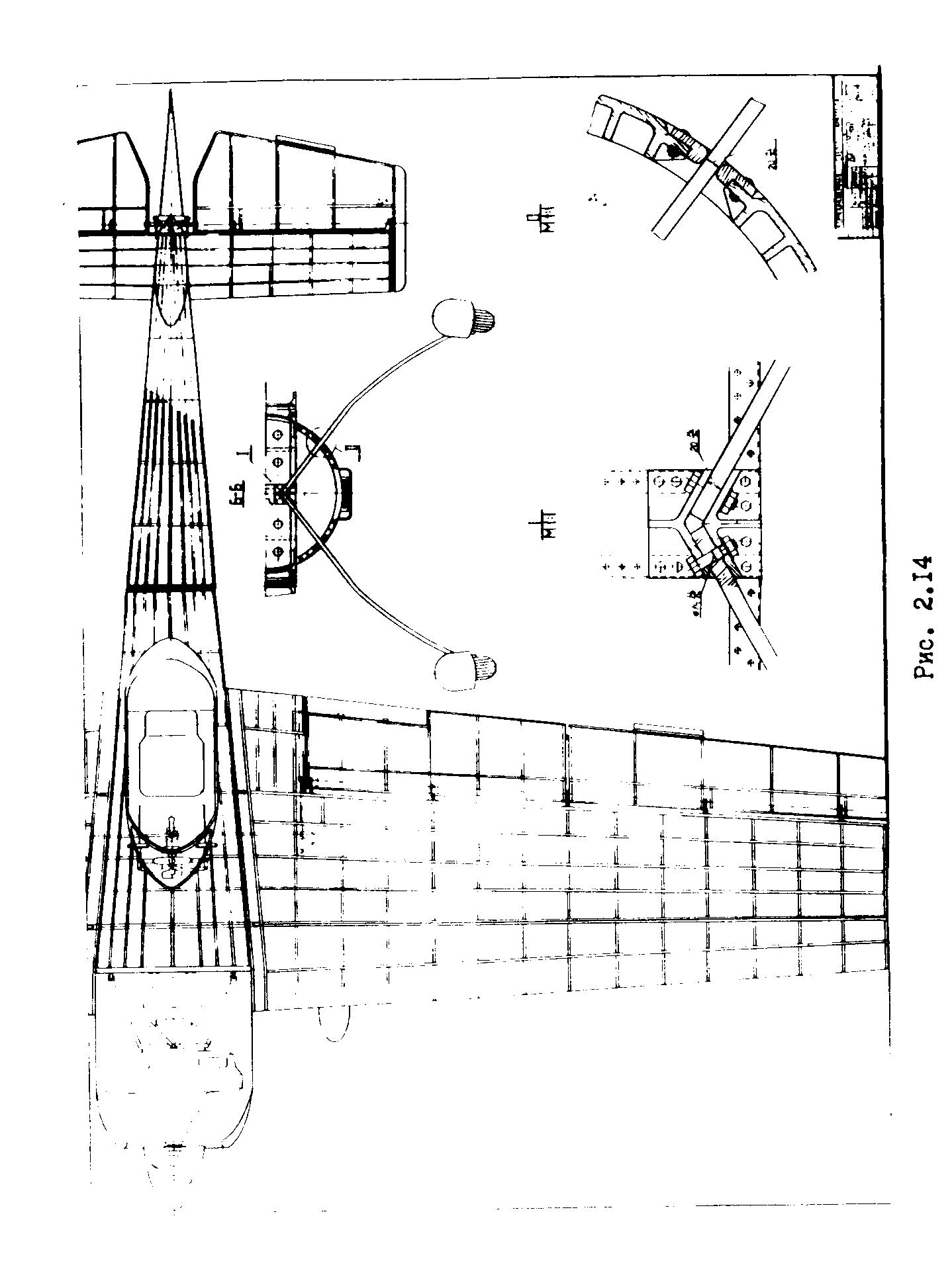 Объемная компоновка и центровка самолета Боковая и плановая проекции самолета