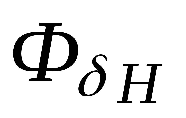 Продолжение таблицы  Расчет производится на основе закона полного тока