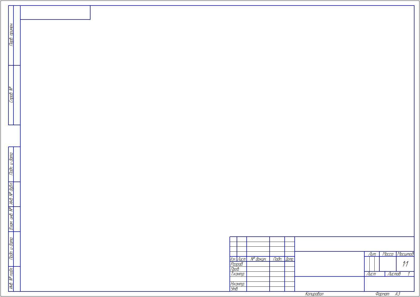 Контрольная работа  Контрольная работа является отчётом студента о проделанной работе по изучению программного материала Студент должен выполнить её чётко красиво графически