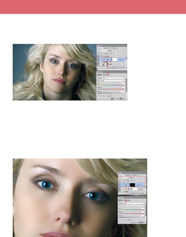 увеличение контраста фотошаблона выбрать необходимый