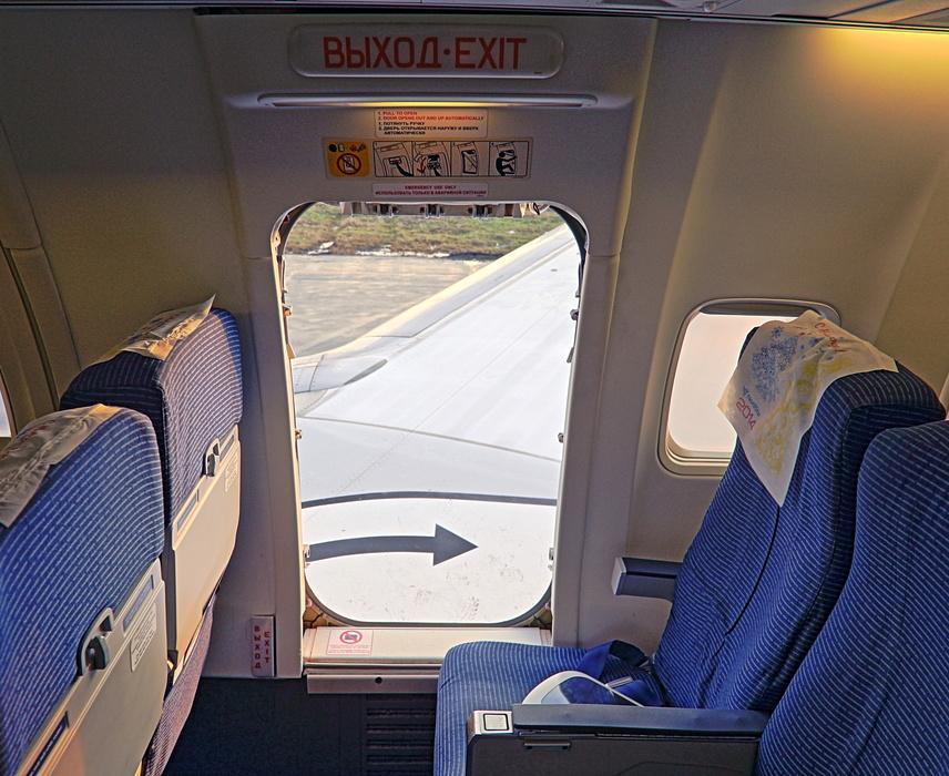 Сервис на борту воздушного судна реферат 9732