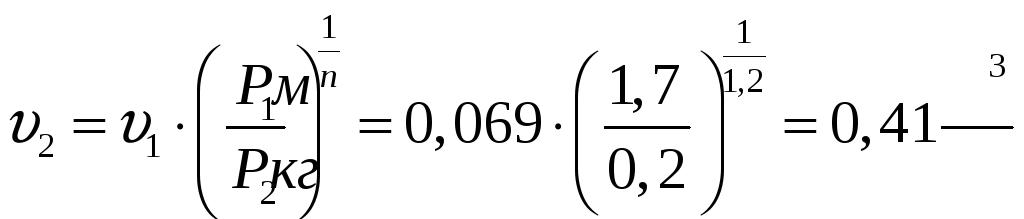 Решение задач по общей энергетике решение задач на многочлен на одночлен
