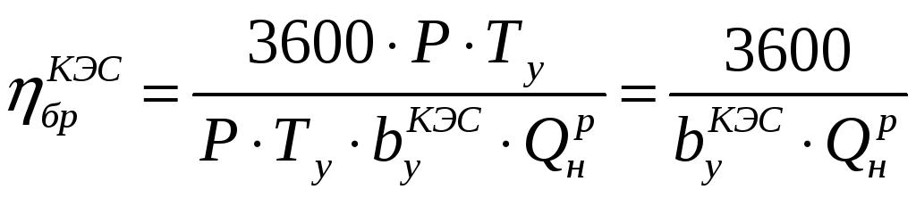 Решение задач по общей энергетике скачать задачи и их решение на паскале