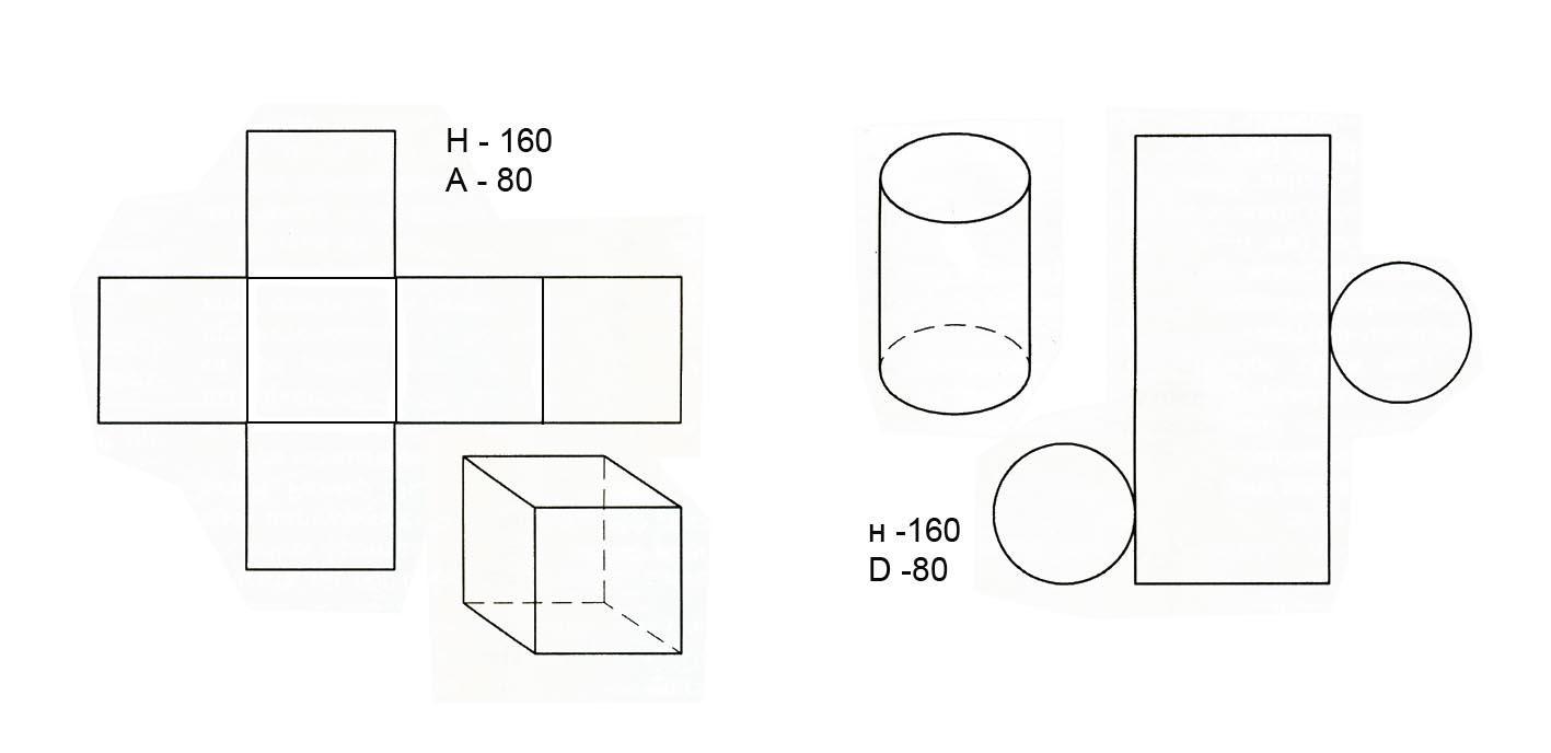 Геометрическая фигура куб своими руками 81