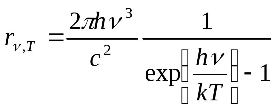 уравнение эйнштейна для фотоэффекта имеет вид