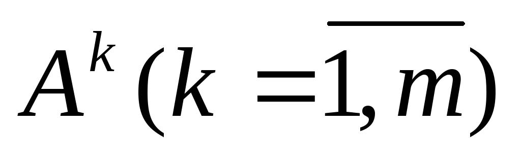 Шкала попарного сравнения