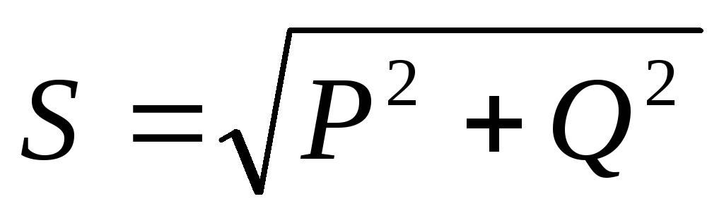 Картинки по запросу реактивна енергія формула
