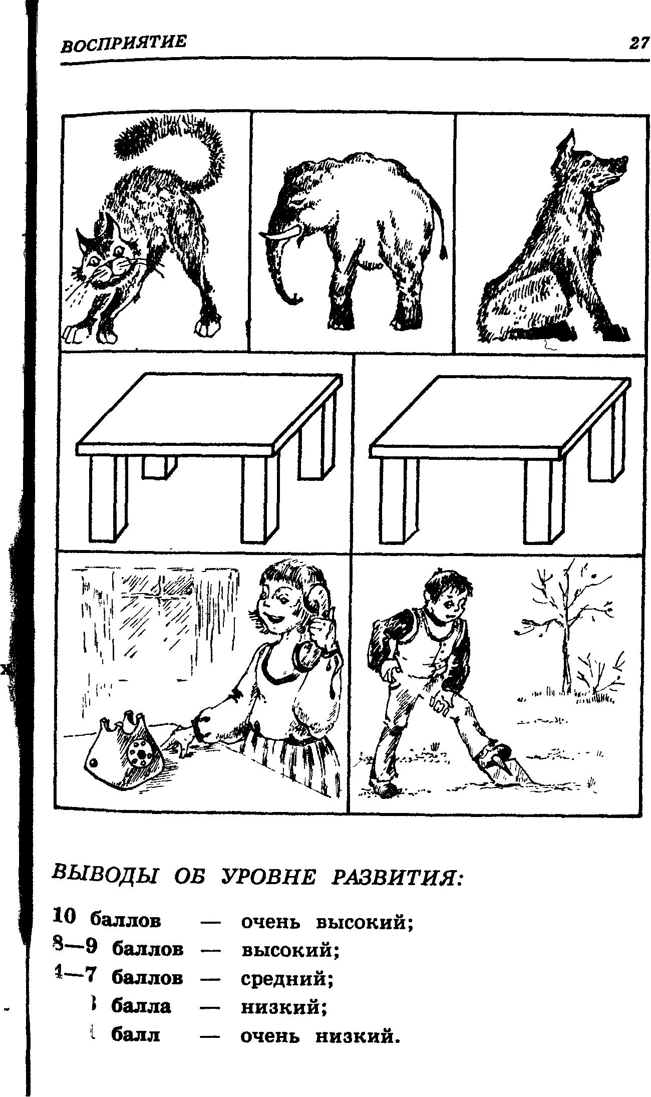недостающие детали методика с картинками отбелить кожу салоне