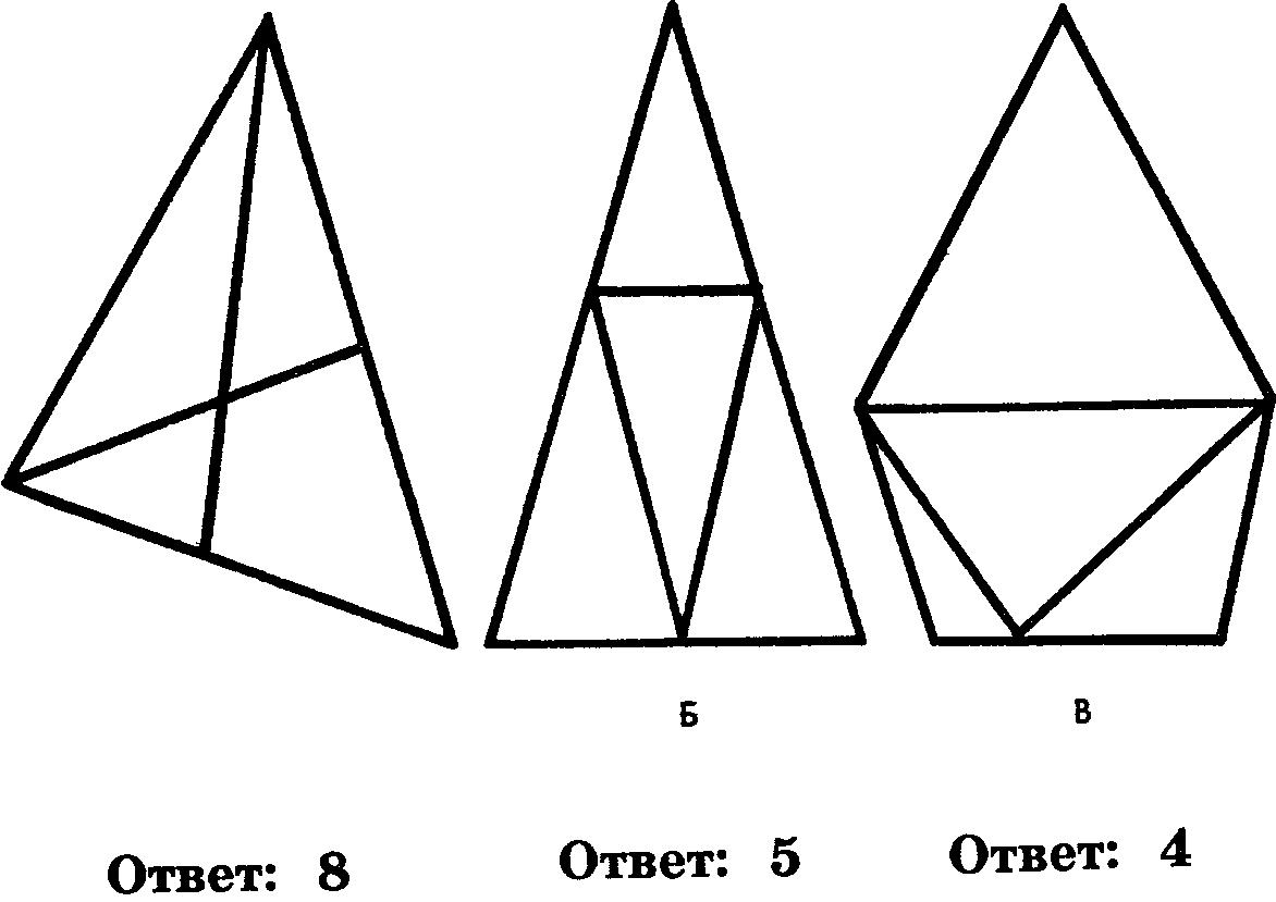 найди треугольники на картинке конструкции гипсокартона