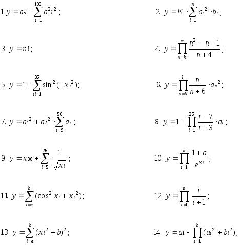 Порахувати добуток натуральних чисел