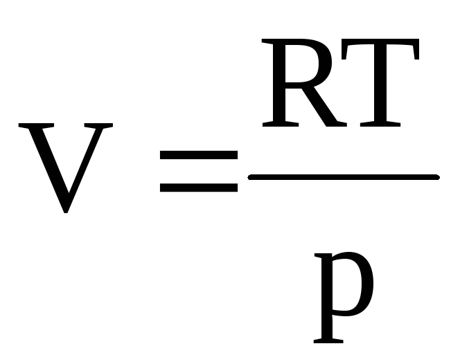 Влияние давление уравнение планка