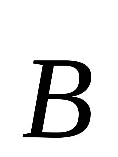 https://studfile.net/html/2706/1080/html_sAVHMFNsvc.vx0D/img-LJBKvL.png