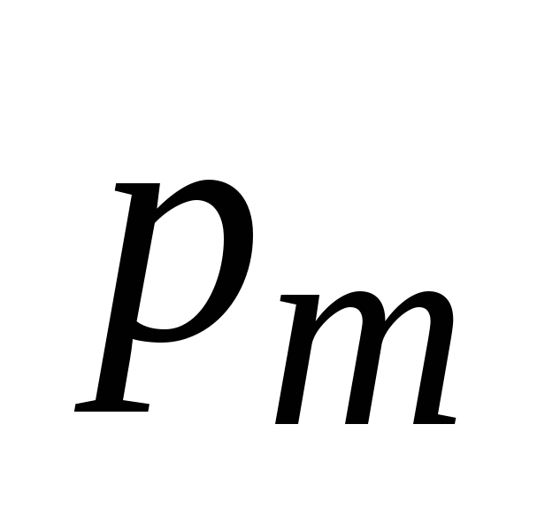 https://studfile.net/html/2706/1080/html_sAVHMFNsvc.vx0D/img-bl_yWd.png