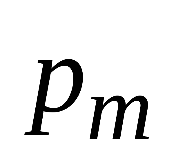 https://studfile.net/html/2706/1080/html_sAVHMFNsvc.vx0D/img-tC8V9p.png