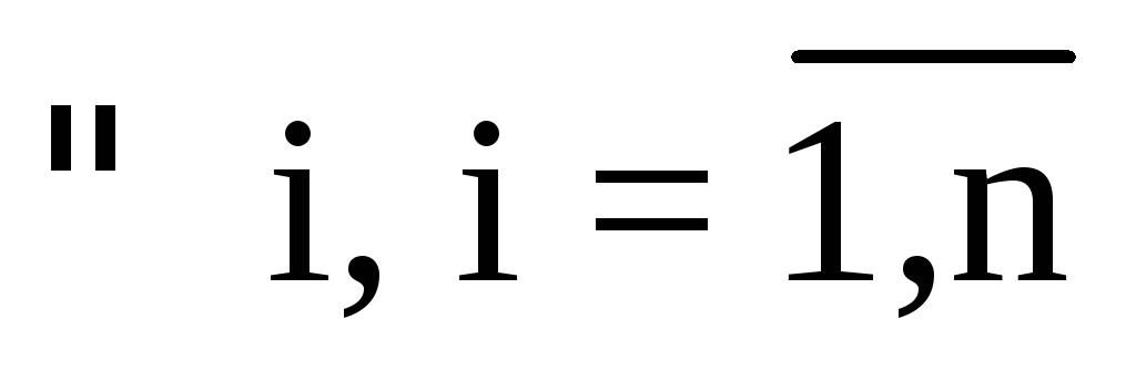 корку прямо визначник за методом линийного перетворення факт подтвержден научными