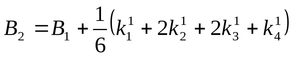 Решение прямой геодезической задачи на калькуляторе готовое решение сборник задача по физике
