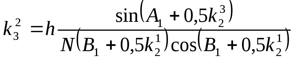Пример решение прямой геодезической задачи решение задачи по ввп