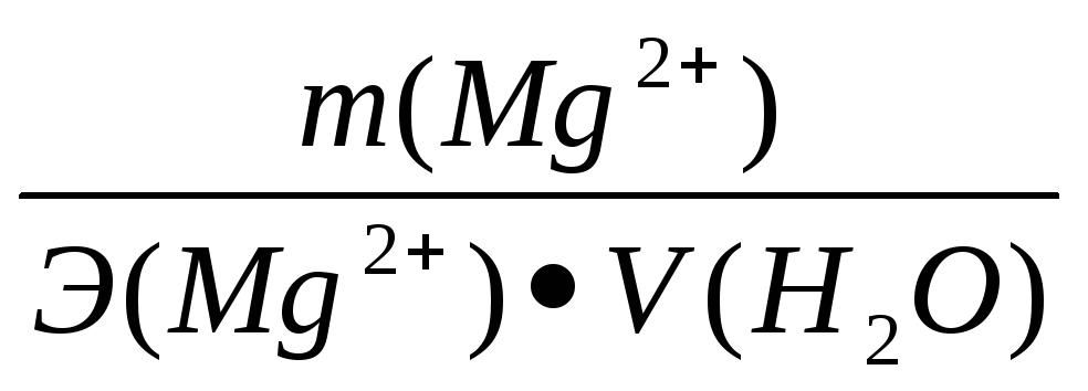 Решение задач на карбонатная жесткость воды решение задач липецк