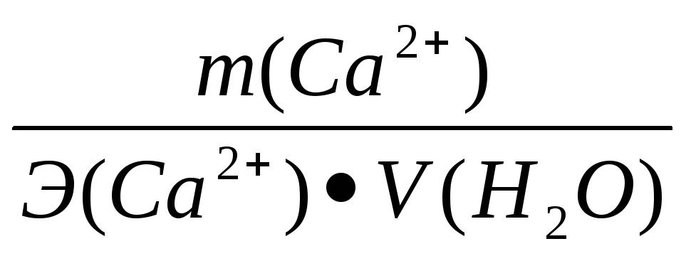 Жесткость воды решение задач помогите решить задачу pascal